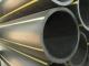 Труба SDR13,6 (PN12,5)